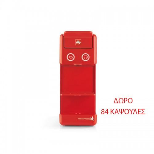 Μηχανή εσπρέσσο για κάψουλες illy iperespresso RED