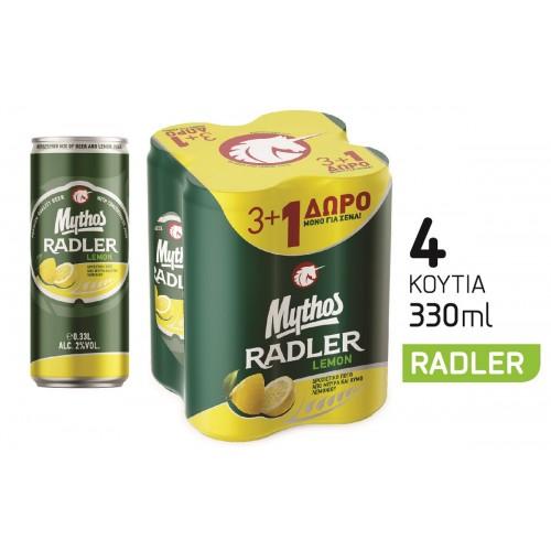 Μπύρα με Λεμόνι Κουτί Mythos Radler (4x330ml) 3+1 Δώρο