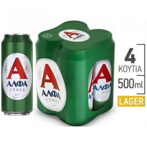 Άλφα Μπύρα κουτι 4x500ml