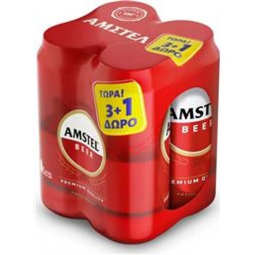 Μπύρα Κουτί ΑΜΣΤΕΛ (4x5000 ml) 3+1 Δώρο