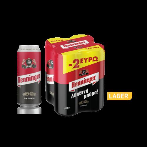 Μπύρα Κουτί Henninger (4x500 ml) -2€