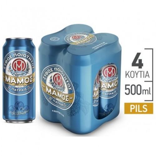 Μπύρα κουτι Μάμος (4χ500 ml)-20%