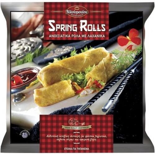 Νηστισιμα Spring Rolls